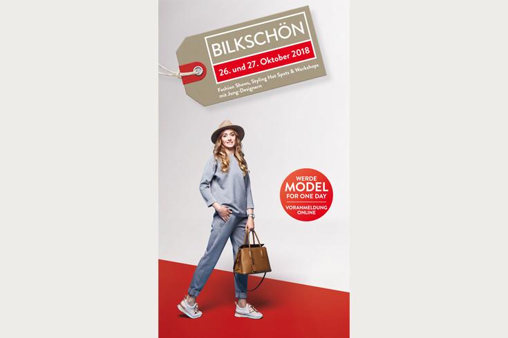 Düsseldorf Arcaden, Digitale Stele zur Fashion Show